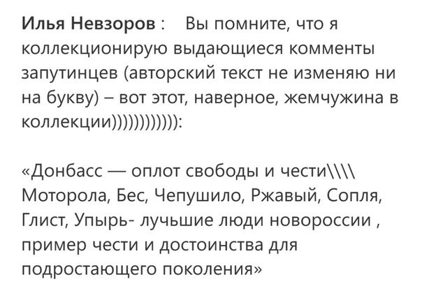 Донецкую обладминистрацию разместят в Краматорске, а силовые структуры - в Мариуполе, - Кихтенко - Цензор.НЕТ 5498