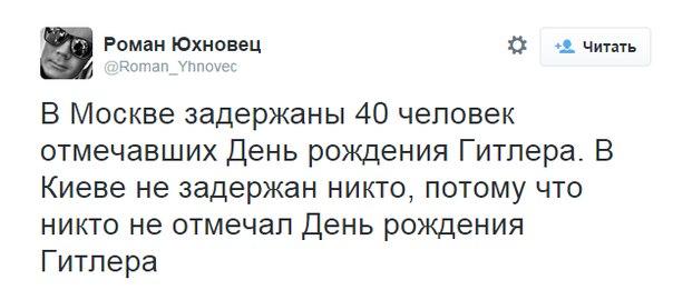В районе Широкино террористы из бронетехники обстреляла позиции сил АТО, - Тымчук - Цензор.НЕТ 7831