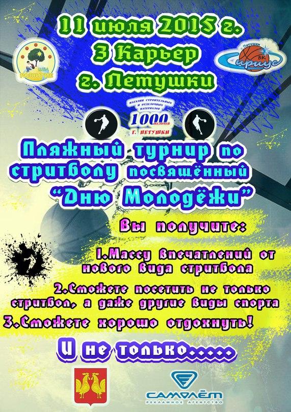 http://cs624121.vk.me/v624121069/37fcf/1vlbxjNp_tA.jpg