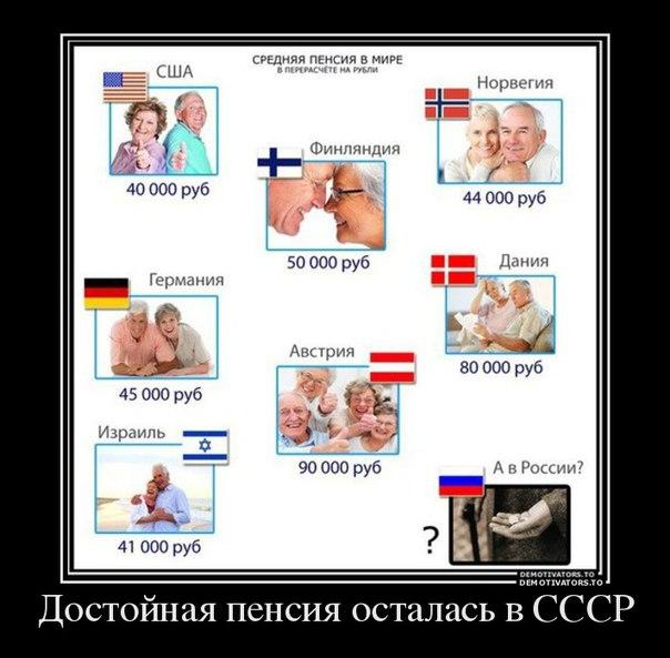 https://pp.vk.me/c624121/v624121100/4693b/CdSOaP8za1Y.jpg
