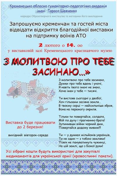 https://pp.vk.me/c624121/v624121127/19e55/xIescX0zkls.jpg