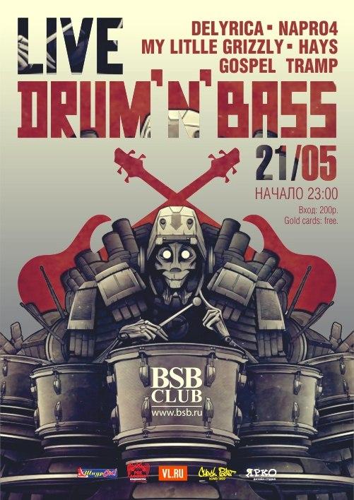 Афиша Владивосток live drum and bass 21.05 в BSB