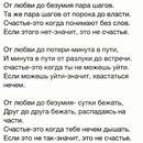 Людмила Косых фото #25