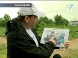 Новости Приморского района, выпуск от 18.06.2015
