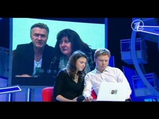 КВН Парапапарам - Знакомство с родителями по скайпу | YouTube™
