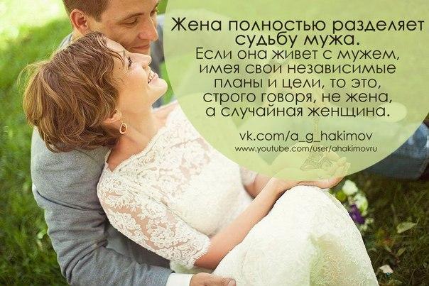 muzh-trahaet-zhenoy-dushe