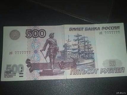 Внимание! Розыгрыш 500 рублей на телефон➖➖➖➖➖➖➖➖➖➖➖➖➖Условия:1⃣ Вст