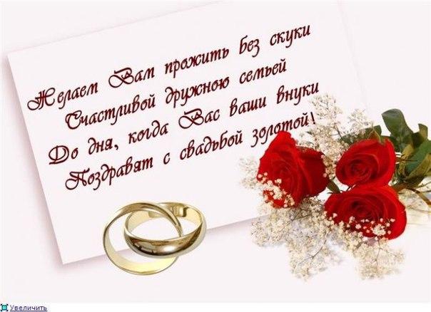 Красивые смс поздравления со свадьбой