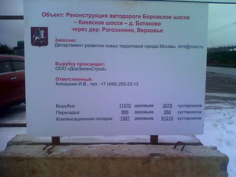 Кто владелец риа новости украины