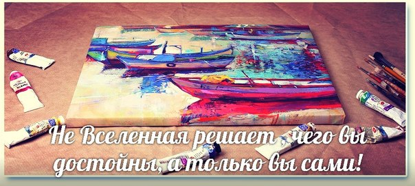 Картины маслом на холсте своими руками картинки - Travmacenter.ru