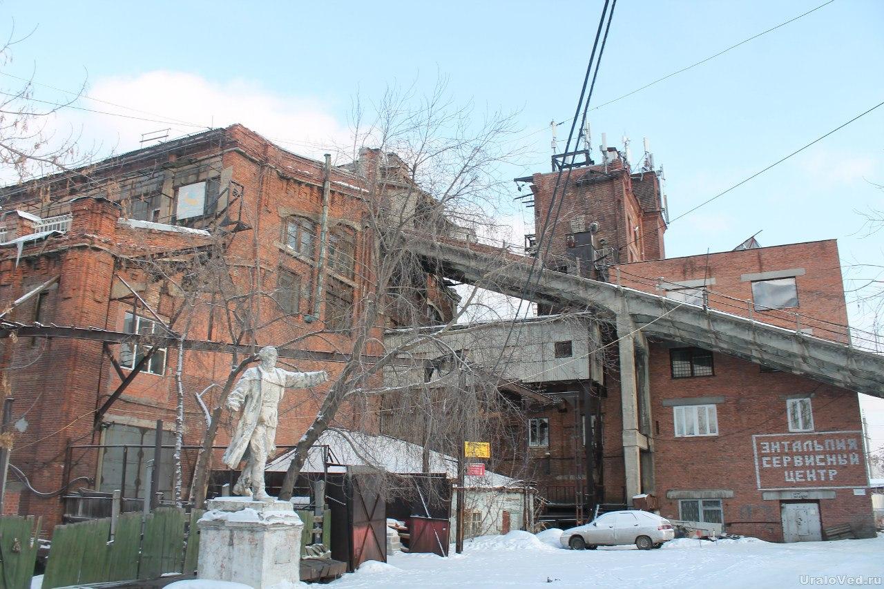 Бывшая электростанция имени Куйбышева