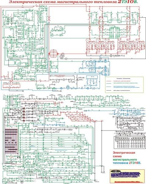 2тэ10м электрическая схема включения