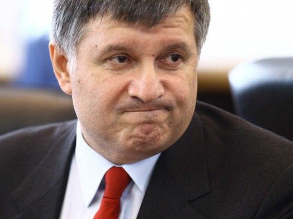 новости украины сегодня последние свежие события онлайн
