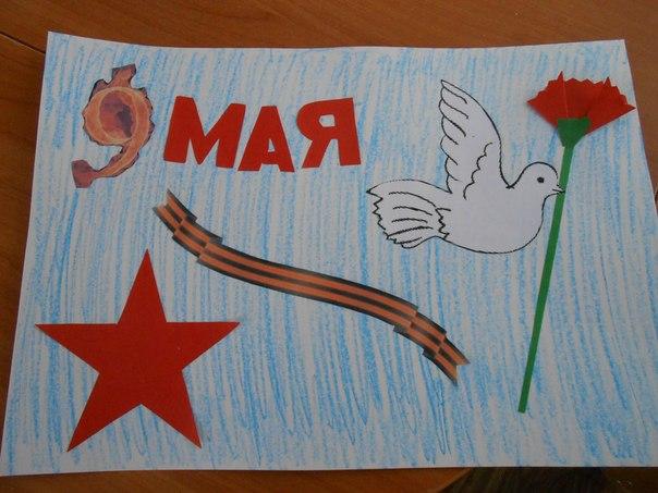 Рисунки к 9 мая в детском саду