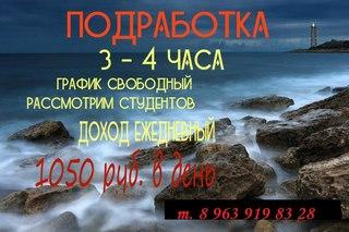 Помощь студентам Тольятти Юридический факультет юридические  Основной альбом