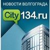 Сайт города Волгограда City134.ru