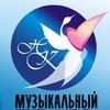 Музыкальный театр Натальи Колдашовой