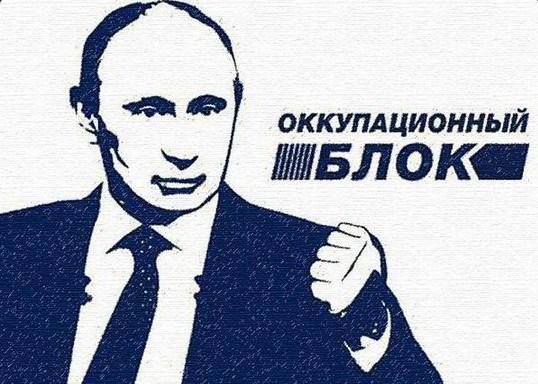 """Кандидат в мэры Ярошенко пригрозил """"Оппоблоку"""" блокированием выборов в Мариуполе - Цензор.НЕТ 7191"""