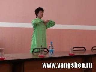 Оздоровительный цигун Лю Цзи Цзье