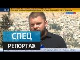 Боевые действия в Сирии. Репортаж Евгения Поддубного