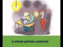 Rokas grāmata par darba aizsardzību RUS - Инструкция по охране труда
