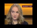 Изнасилование  Иры Сычёвой студентки МАДИ. Новые подробности