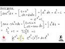 Математика без Ху%!ни. Интегралы, часть 3. Замена переменной.