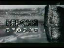 Копия видео Искатели Неизвестное Ледовое побоище