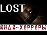 Lost - A Horror Experience v0.2n [Beta]    ПРОХОЖДЕНИЕ   ИНДИ-ХОРРОРЫ