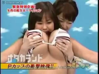 Big Boobs Japanese Game Show