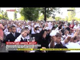 В Учебные заведения Донбасса сегодня пришли более 100 тысяч детей