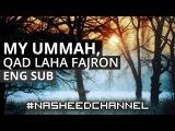 My Ummah, Dawn Has Appeared  Best Jihadic Nasheed