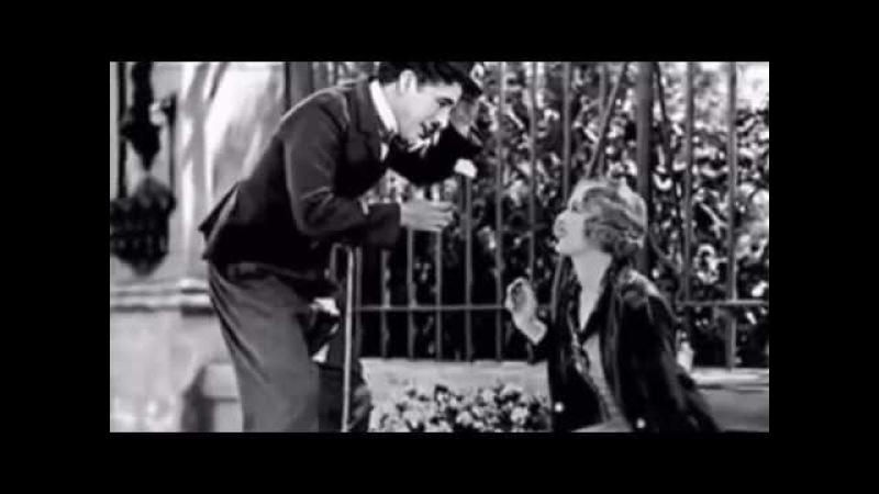Когда я полюбил себя (мотивация от Чарли Чаплина)
