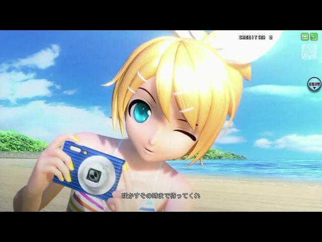 【PDA-FT】Fire◎Flower【PV/720p】【鏡音レン鏡音リン_公式モジュール】