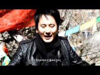Tibetan Song | Missing Lhasa | Tashi