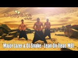 Major Lazer &amp DJ Snake - Lean On (feat MO) (Dance TutorialZumba)