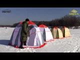 Палатка для зимней рыбалки Нельма 3 люкс от Митек salapinru