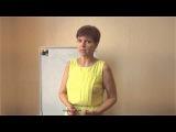 Оксана Бобровская - О методе Кинезиологической коррекции