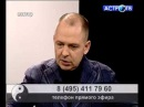 Руслан Нарушевич на Астро-ТВ