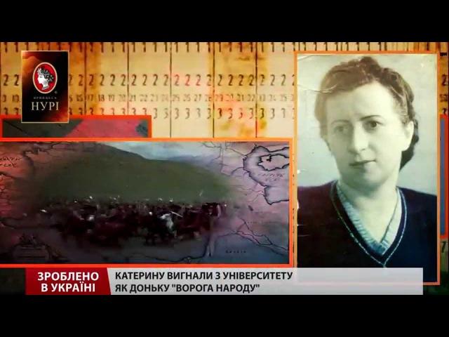 Зроблено в Україні. Українка, яка першою у світі створила мову програмування