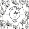 Flowers Cafe - цветочная мастерская с кофейней