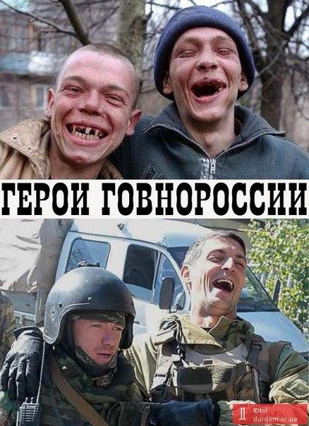 Кучма призвал боевиков соблюдать перемирие и отвести вооружения - Цензор.НЕТ 3786