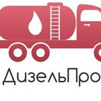 Дать объявление о продаже дизельного топлива ducati1098s продажа частные объявления