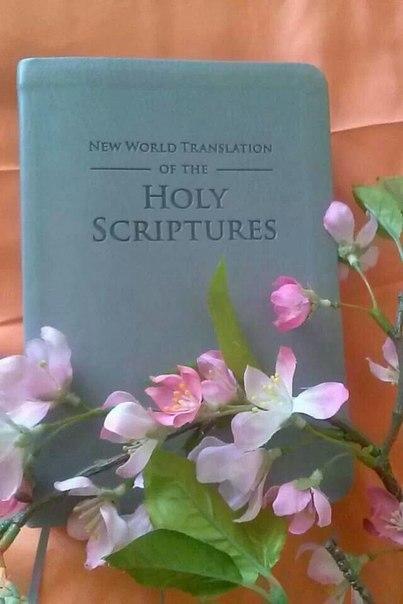 Выдающиеся изречения о Библии - Страница 4 H76ESc1XM4Y