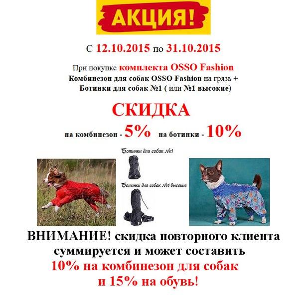 ПетСовет - интернет-зоомагазин, доставка заказов по всей России - Страница 4 N5NFEiOJ7TY