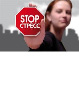 Афиша Хабаровск РЕСУРСЫ ДЛЯ СТРЕССОУСТОЙЧИВОСТИ