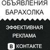 Набережные Челны Барахолка Объявления