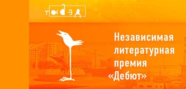 Дмитрий Ахметшин читать.