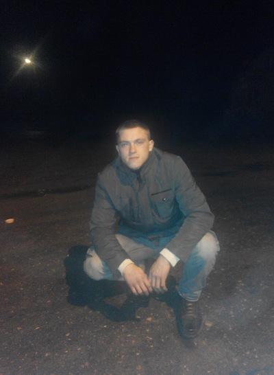 Секс диана рябченко