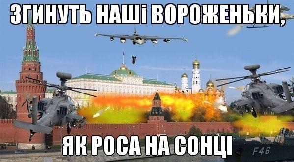 Проходит 25-й день голодовки захваченной в российский плен летчицы Савченко - Цензор.НЕТ 8890